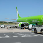 Информация про аэропорт Мец  в городе Мец  в Франции
